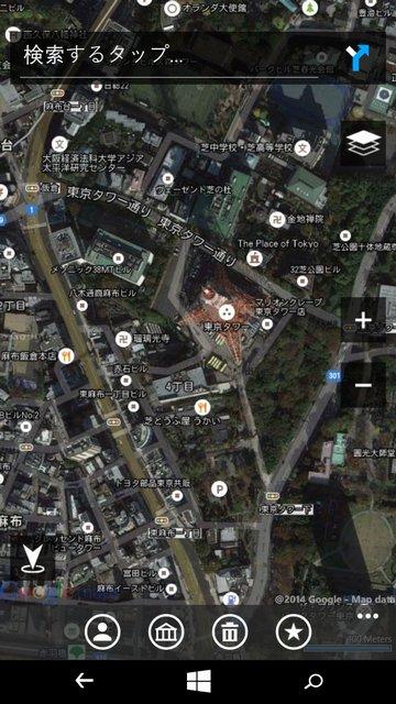 gMaps map satellite