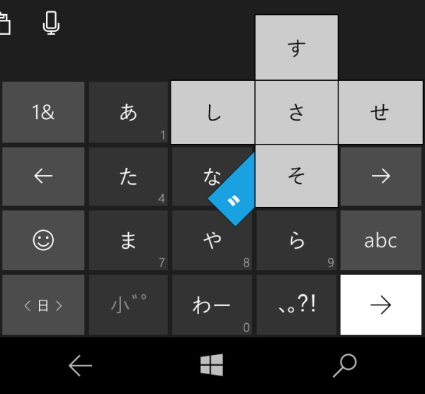Windows Phone (Windows 10 Mobile) における カーブフリック入力